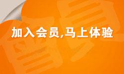 丰县特产小吃图片